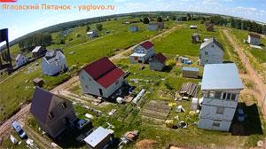 Обзор Яглово с квадрокоптера - июнь 2015