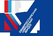 4 июля, в субботу, в 10 часов утра, в центре поля состоится собрание жителей Яглово на котором будут обсуждаться насущные проблемы поселения. Планируется сбор подписей для обращения за помощью к Президенту РФ, а также уполномоченному по правам ребенка Астахову П.А.